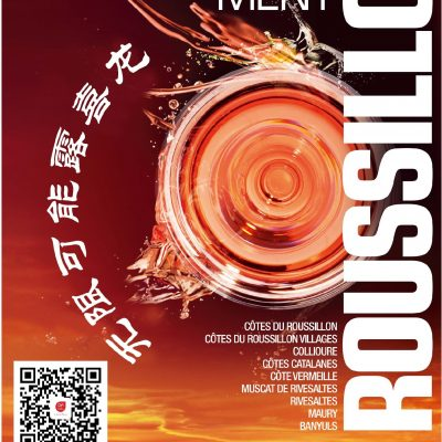 post-card-of-roussillon-wines