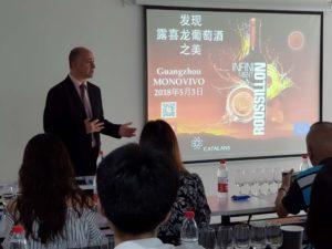 Guangzhou MONOVINO