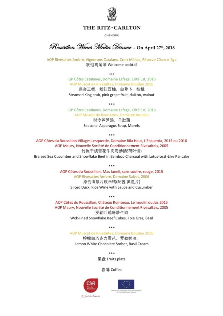 Menu Roussillon Wines Media Dinner Chengdu