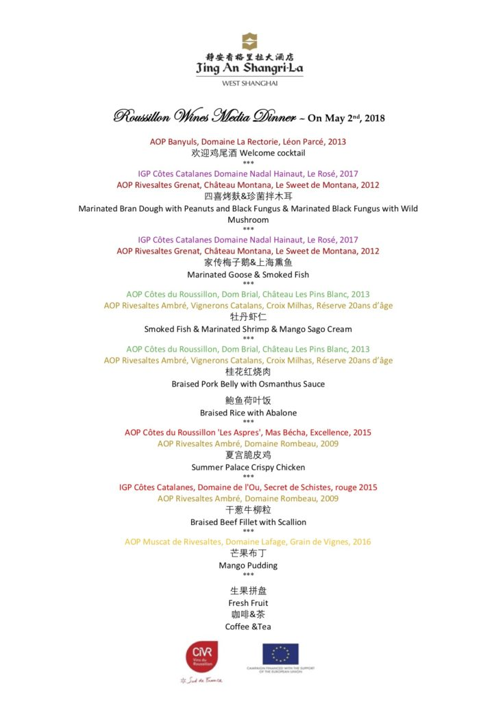 Menu Roussillon Wines Media Dinner Shanghai